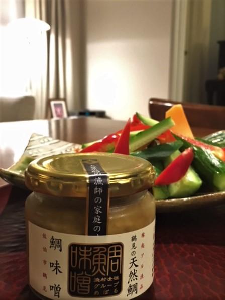 タイ味噌 (2).JPG